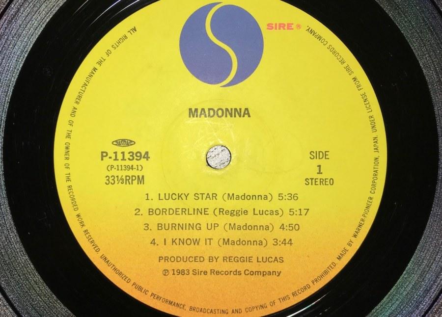 Vinyl Mastering and Pressing
